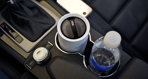 Cup Holder Wireless Speakers
